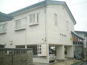 東根市神町コーポはらだ2DK  45000円      (お家賃ご相談いたします) 画像2