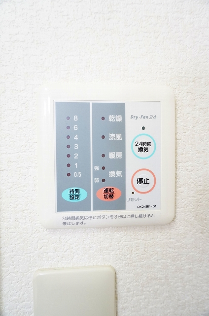 メゾン・ド・リュエル 201  2DK  51,000円    画像8
