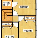 リアンジュ(3LDK・A棟)     82000円   平成30年10月下旬 ♪