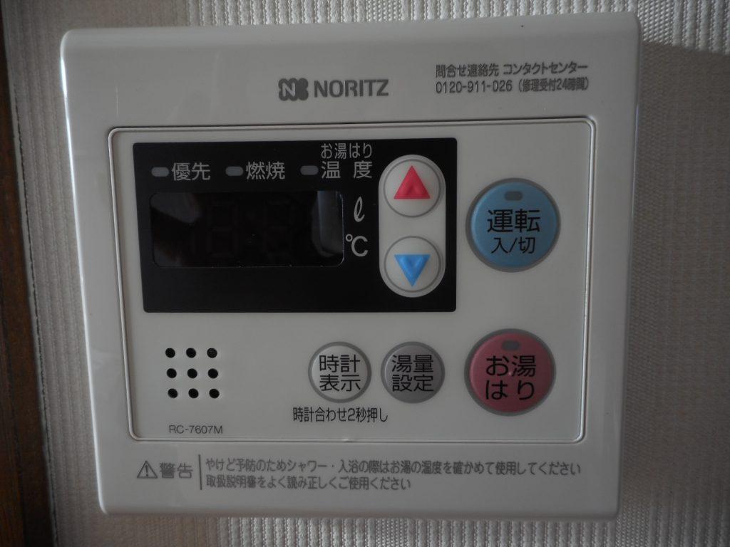 コーポ・エルム 1R  1階 33000円♪ ペット相談(猫) 画像12