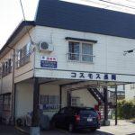 コスモス長岡 1階/101 号    2DK     42000円
