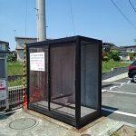 レジデンス ヒロ21A 104号 2DK 51,000円   画像12