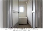 ビレッジハウス六田 1号棟    2DK      36,000 円  5階 画像11