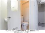 ビレッジハウス六田 1号棟    2DK      36,000 円  5階 画像10