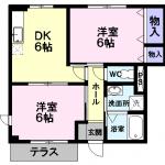 メゾンプロムナードC312号  2DK   45,000円