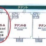 ICパレスAテナント     90000円