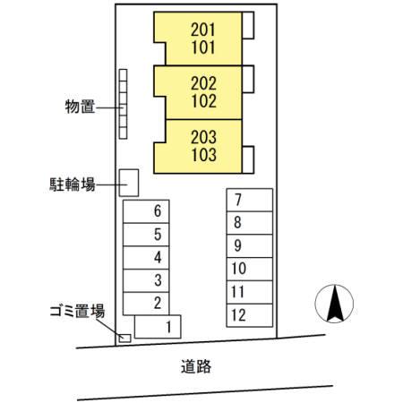 ファミール天童 202  2LDK   66,000円  2020年11月20日 画像3