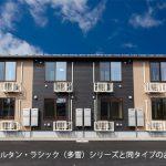 新築・ リヴ・タウン T Ⅱ204号  1LDK  59,000円  2021年3月下旬