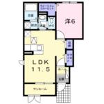新築・ダンディライオン101  1LDK   53,000円 (ペット可)   2021/09下旬 画像2