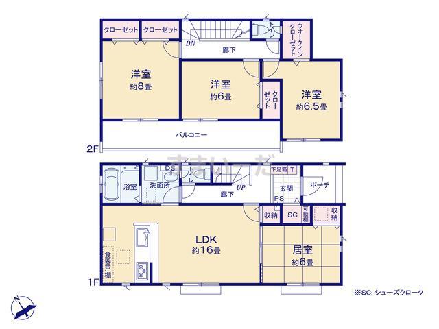 グラファーレ 東根市中央2期2棟  4LDK   2,580万円~2,680万円 画像1
