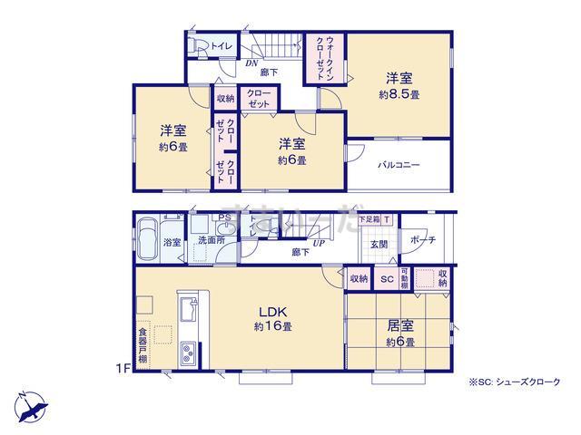 グラファーレ 東根市中央2期2棟  4LDK   2,580万円~2,680万円 画像4